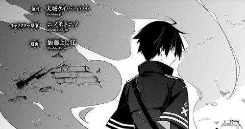 Assassin's Pride 03