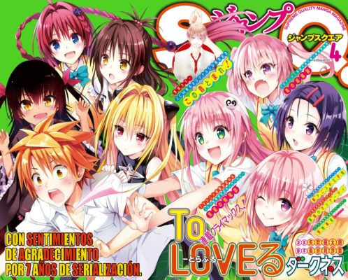 To Love-Ru Darkness 77 Fin